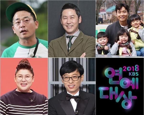 Hanya 5 Nominasi, Siapa Peraih Daesang KBS Entertainment Awards 2018?