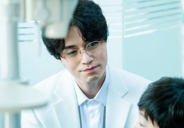 Lee Dong Wook Perankan Dokter Misterius dalam 'Hell is Other People'